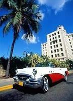 Тур на Кубу «Горящие туры на Кубу»
