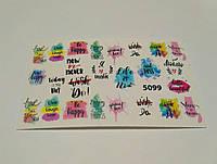 Слайдер дизайн надписи 5099