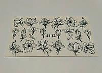 Слайдер дизайн цветы 5112