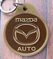 Автобрелок Mazda Мазда брелок для авто ключей