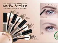 Luxvisage Brow Styler Гель-корректор для бровей