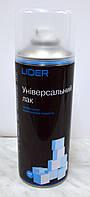 Лак универсальный в аэрозольной упаковке Lider ( 400 мл)