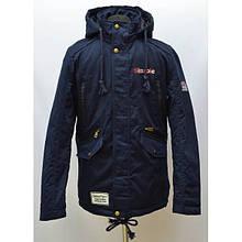 Качественная молодежная куртка парка модного кроя мужская