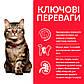 Сухой корм Hill's Science Plan Hairball Indoor для выведения шерсти у домашних кошек старшего возраста- 1,5 кг, фото 2