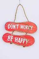 """Вывеска - сланцы """"Don`t worry, be happy"""", 30*20 cм, фото 1"""