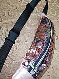 Жіноча сумка на пояс з подвійна пайетка якість стильний сумка тільки ОПТ, фото 4