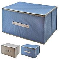 Ящик ПВХ для хранения вещей 40*30*25см R29647