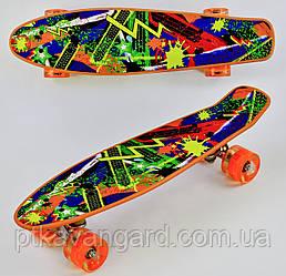 Скейт (Пенни Борд) доска=55см, колёса PU, СВЕТЯТСЯ, d=6см Best Board Р 12305