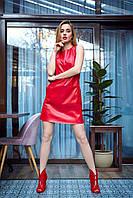 Красное кожаное платье с карманами