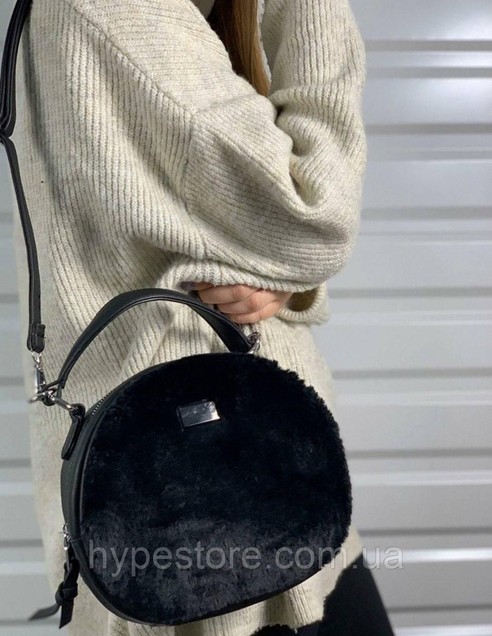 Элегантная, стильная сумка с искусственным мехом, Сумок много не бывает!!!