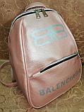 (34*25)Женский рюкзак BALENCIAGA искусств кожа качество городской спортивный стильный Популярный опт, фото 2