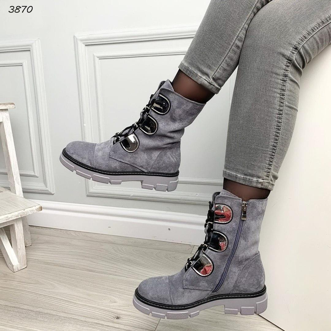 Высокие серые деми ботинки замша