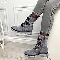 Высокие серые деми ботинки замша, фото 1