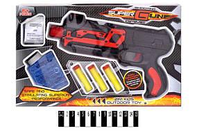 Пистолет с водяными пулями в кор. 33*5*20 см. /64/