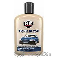 Очиститель и чернитель шин и бампера 200мл Bono Black K030 K2