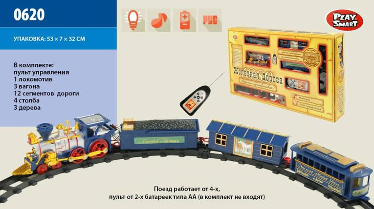 Залізниця батар.р/у, муз., світло.ефекти, поїзд, 3 вагони, в кор. 53*31*7см /24/, фото 2