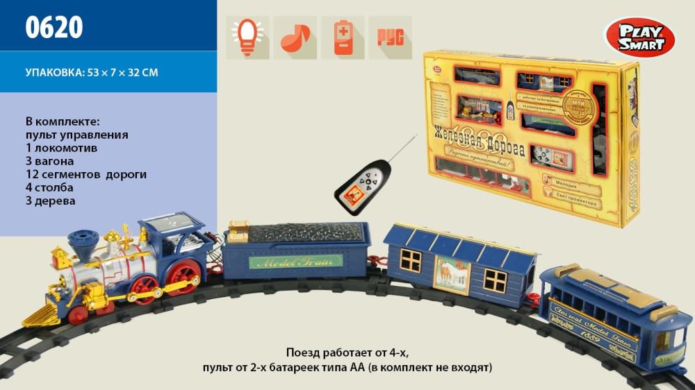 Залізниця батар.р/у, муз., світло.ефекти, поїзд, 3 вагони, в кор. 53*31*7см /24/