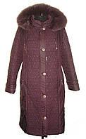 Женский зимний плащ пальто