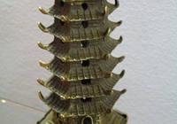 Пагода башня бронза.
