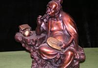 Статуэтка Лу-Юй бронза