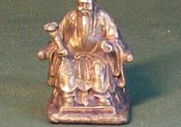 Небесный Император бронза