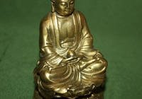Будда Шакьямуни бронза