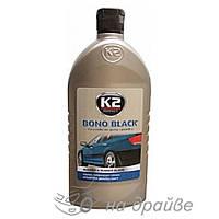 Очиститель и чернитель шин и бампера Bono Black 500мл K035 K2