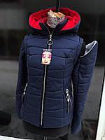 Женская демисезонная  куртка жилетка весна-осень со съёмными рукавами. Куртка/жилет трансформер  Цвет синий