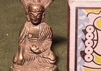 Будда малый