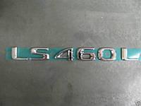 Lexus LS460 Long эмблема надпись LS460L на багажник новая оригинал