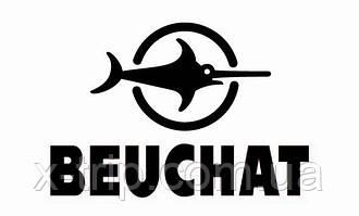 Компания Beuchat
