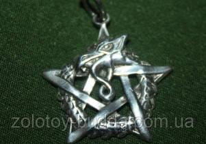 Амулет Ведьмин знак серебро.