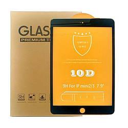 Защитное стекло 10D для iPad Mini 1 / 2 / 3 (7.9 дюйма) черное