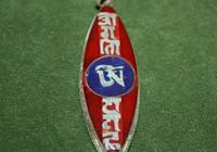 Тибетский амулет Ом (Ом Мани Падме Хум)