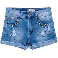 Шорты Breeze джинсовые с бусинами (20139-128G-blue)