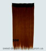 Модная накладная прядь из искусственных волос, длинные прямые волосы, цвет №30 - медно-рыжий