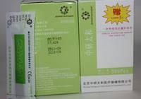 Иглы для акупунктуры и рефлексотерапии 0,30*40 мм 500шт. ZHONGYAN TAINE
