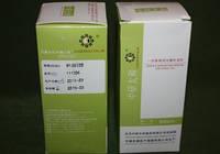 Иглы для акупунктуры и рефлексотерапии 0,30*50 мм 500шт. ZHONGYAN TAINE