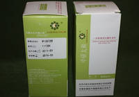 Иглы для акупунктуры, рефлексотерапии 0,30*50 мм 500шт. ZHONGYAN TAINE