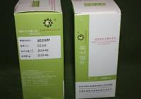 Иглы для акупунктуры и рефлексотерапии  0,30*60 мм 500шт. ZHONGYAN TAINE
