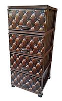 Комод пластиковый 4 ящика 4 секции полка Турция Elif Piastik с рисунком, коричневый, кожа