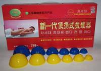 Пневмобанки для массажа силиконовые