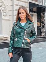 Женская куртка- косуха изумрудного цвета