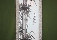 Бамбук пано - картина