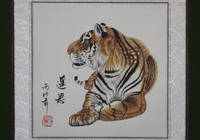 Тигр лежит пано-картина
