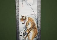 Изображения тигра - рисовая бумага