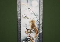 Изображение Тигра - рисовая бумага.