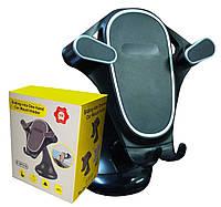 Автомобильный Холдер для телефона HXP316 / держатель для смартфона в авто