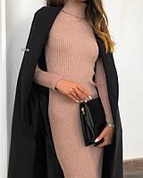Платье женское миди облегающее трикотажное. чёрное, белое