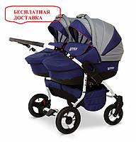 Детская универсальная коляска для двойни 2 в 1 Verdi Twin 01 Синий
